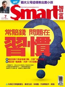 Smart智富月刊 2016年7月/215期