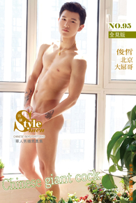 Style men型男幫 男攝 NO.95