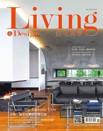 Living&Design住宅美學/ Nov. 2016 No.92