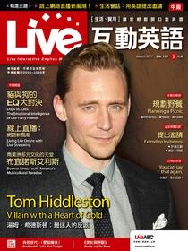 Live互動英語雜誌2017年3月號NO.191