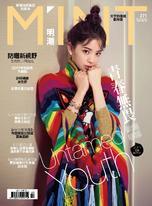 明潮M'INT 2017/6/22 第271期