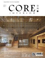 CORE. INTERIOR/ JUL. 2017 No.08