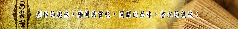 黃淑鈴的宣傳圖片