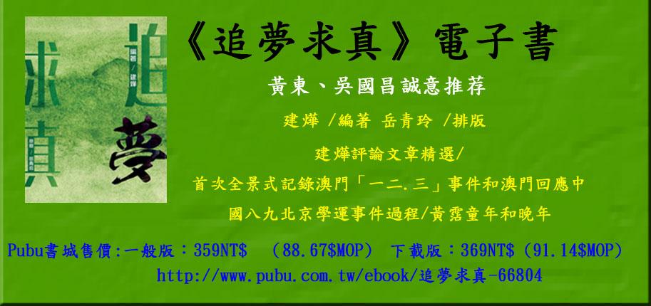 In Kuong Chu的宣傳圖片