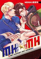 MH★MH-美式獨佔【系列三集】