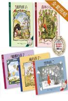 奧弗斯藝術繪本系列(全套五冊)