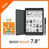 飽讀序號卡1年【1年序號*1張】+BOOX Nova3 7.8吋電子閱讀器