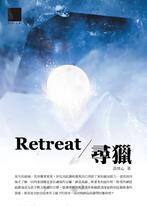 Retreat 尋獵