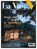 La Vie 10月號/2017 第162期