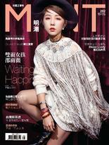 明潮M'INT 2017/12/07 第282期