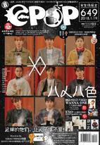 Epop Chinese Vol 649