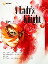 A Lady's Knight 下 (共3冊)