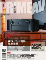 PRIME AV新視聽電子雜誌 第275期 3月號