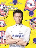 《彭博商業周刊/中文版》第140期