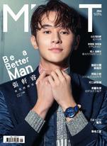 明潮M'INT 2018/6/21 第294期