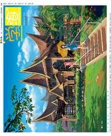 马来西亚《学海》周刊(第814期)
