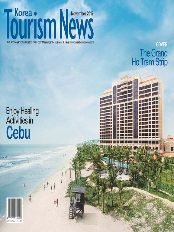 Korea Tourism News november 2017 vol.433 (38175)