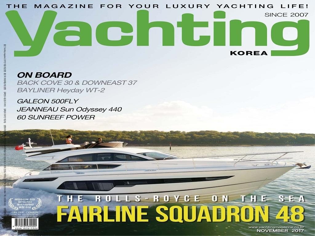 Yachting november 2017 vol.120 (38078)
