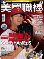 美國職棒MLB 7月號/2012第54期