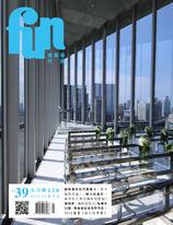 放築塾代誌 NO.39