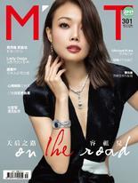 明潮M'INT 2018/10/04 第301期