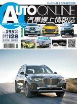 AUTO-ONLINE汽車線上情報誌 11月號/2018