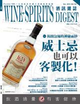 酒訊雜誌12月號/2018第150期 威士忌也可以客製化!