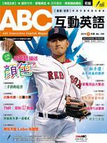 ABC互動英語雜誌2019年1月號NO.199