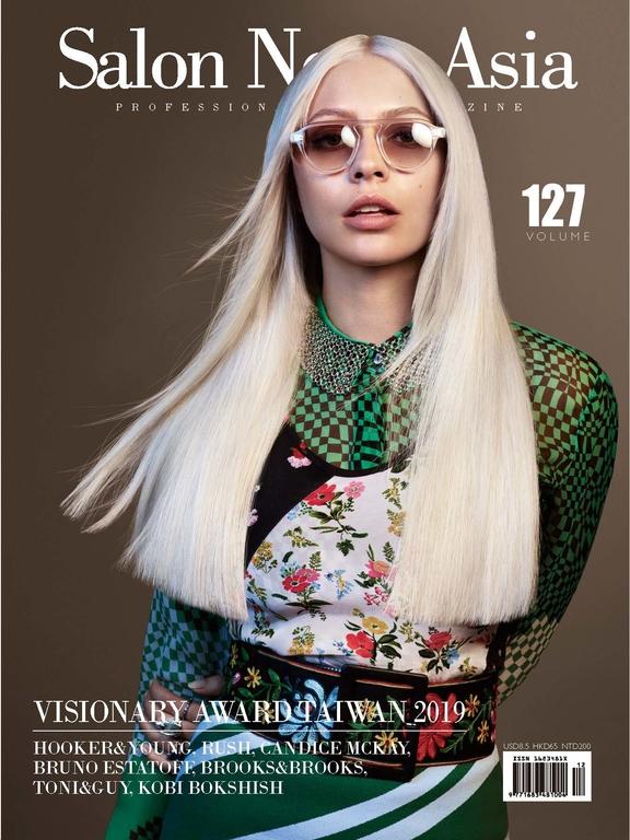 Salon News Asia 12月號/2018 第127期