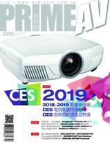 PRIME AV新視聽電子雜誌 第286期 2月號