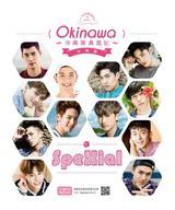 SpeXial Okinawa 沖繩寫真遊記(本島篇)