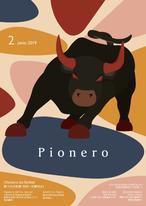 PIONERO西班牙語學習雜誌 2019年6月刊
