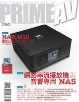 PRIME AV新視聽電子雜誌 第290期 6月號