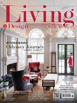 Living&Design住宅美學7月號/120期