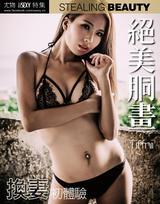 換妻初體驗-Tiffnii (尤物 絕美胴畫系列 No.329)