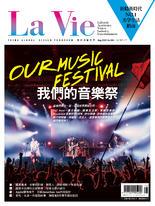 La Vie 8月號/2019 第184期