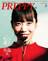 PREPPY 2019年9月號 【日文版】