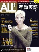 ALL+互動英語雜誌2019年9月號No.178