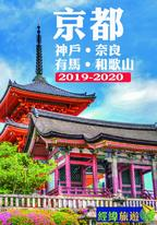 京都EZ(2019-20)