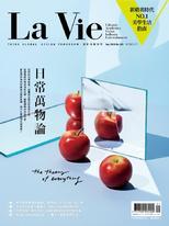 La Vie 9月號/2019 第185期