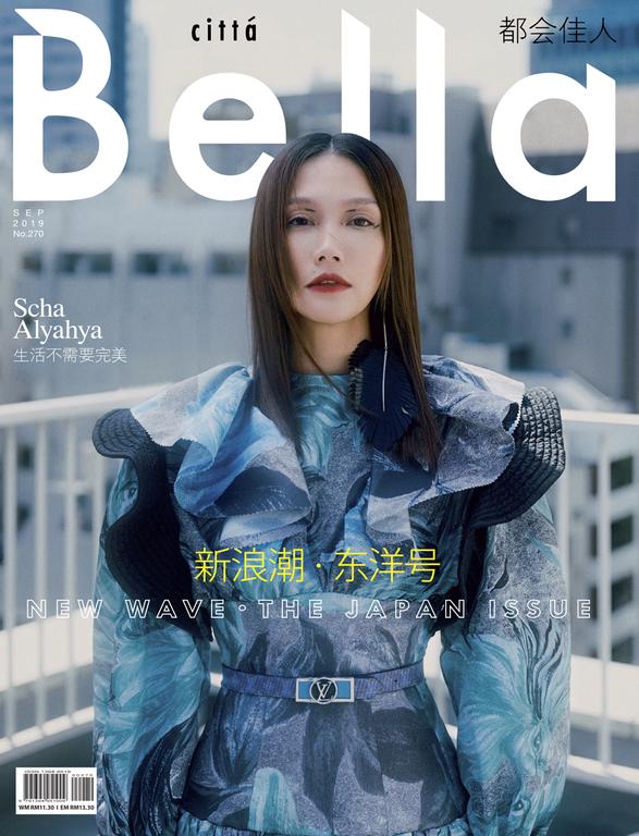 Citta Bella 都会佳人 2019年9月號