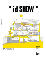 id SHOW 住宅影音誌 VOL.27