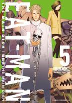 螺絲俠EAT-MAN MAIN DISH(05)