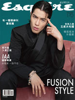 Esquire君子雜誌第170期10月號/2019