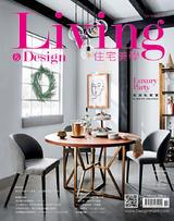 Living&Design住宅美學12月號/125期