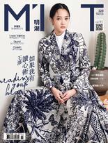 明潮M'INT 2019/12/12 第328期