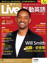 Live互動英語雜誌2020年1月號NO.225