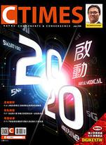 CTIMES 2020/01/第339期