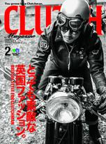 CLUTCH Magazine 2020年2月號 Vol.71 【日文版】
