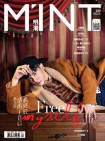 明潮M'INT 2020/1/9 第330期
